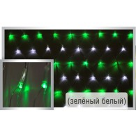 Сетка/Led net light 1.5х2m G/W (зеленый-белый)