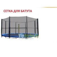 Защитная сеть-ограждение на батут 14 ft