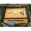 Бензиновый генератор Skiper LT8000EB
