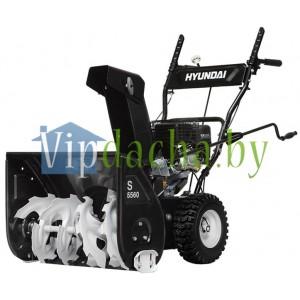 Снегоуборщик бензиновый HYUNDAI S 5560